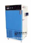 药品稳定性试验箱GB10586-8标准下载