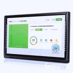 鸿合HD-i7035E液晶一体机70寸液晶交互平板触摸书写屏十点触摸
