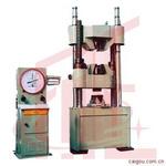 WE-C 数显式液压万能试验机