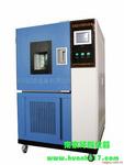 南京现货高低温交变湿热试验箱|可程式恒温恒湿试验箱-环科仪器