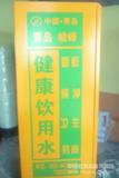 青岛峻峰城市 刷卡自动 刷卡投币一体机