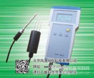 继电器型土壤水分传感器 继电器型土壤水分变送器
