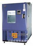 大容量高低温(湿热)交变试验箱