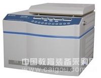 台式高速冷冻离心机H2518DR