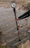 美国环球水总代理,Global Water总代理,直读式流速仪/流速仪