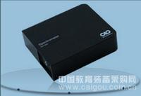 微型数字光谱仪