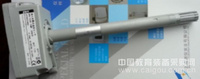 HY7903T4000插入型露点温湿度传感器