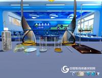 初中化学虚拟实验资源库/VR教学/VR教育/互动教学/实验教学