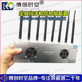 考场手机信号屏蔽器BCSK-101B-8型全频段屏蔽器