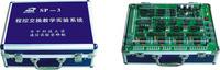 程控交换教学实验系统 HUST SP-3
