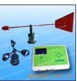 光电式风速风向仪