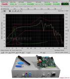DAAS4电声测试仪器