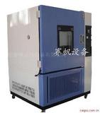 交变高低温湿热箱|高低温交变湿热试验箱