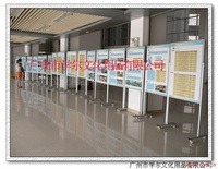 厂家直销 定做 诺迪士 活动支架 推拉 双面 宣传板 水松板 布板