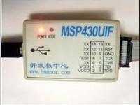 USB型MSP430仿真器 USB MSP430仿真器 MSP430UIF USB仿真器 支持自动升级