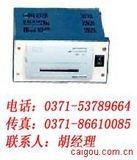 福光百特盘装微型打印机