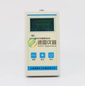 QJ41A数字电雷管测试仪