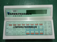 QI3538型白细胞分类计数器