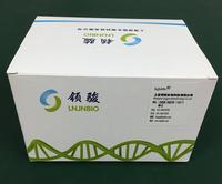 非洲豬瘟病毒熒光PCR檢測試劑盒
