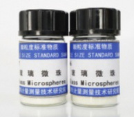 GBW(E)120009  玻璃微珠顆粒度標準物質(37.8±2.1μm) 微粒