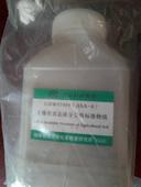 GBW07459(ASA-8)土壤有效態標準物質-新疆灰鈣土