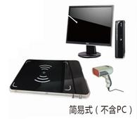RFID標簽轉換設備館員工作站系統