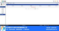 北京天良在線考試系統,學生網絡考試平臺