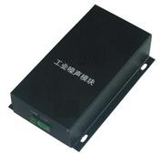 聲音傳感器    MHY-23222