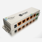 杭州藍代斯克  RS485集線器  自適應、遠程控制、專為延長 485 傳輸通信距離