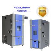 防爆高低温试验箱408L
