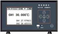 優萊特雙通道精密測溫儀UT1920可充電式
