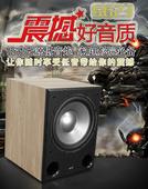 美國捷思JBL喇叭款JAS623無源低炮音箱廠家直銷12寸家庭影院音響