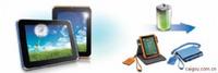 电子书包、数字化教学平台