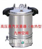 北京手提式高壓蒸汽滅菌器生產