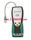 可燃气体泄漏检测仪/可燃气体泄漏测试仪