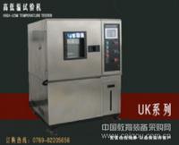 高低温试验箱价格,高低温试验箱规格,高低温试验箱尺寸