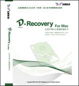 達思蘋果MAC數據恢復軟件(D-2006)
