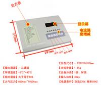 电脑中频治疗仪(家用)  产品货号: wi110659