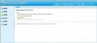 诺图图书馆自动化管理软件