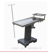 小型動物手術臺  產品貨號: wi102515