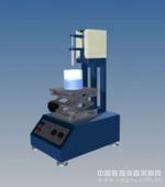 BOSIN 高压微胶囊成型装置