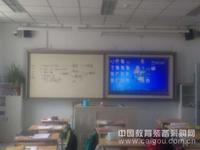 微光量子无尘环保教学米黄板