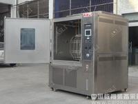 UV紫外線實驗箱進口技術