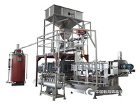 双螺杆实验机专业实验型双螺杆膨化机