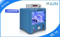 輕子納米靜電紡絲機/專業靜電紡絲設備