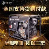 2KW便携式发电机组多少钱