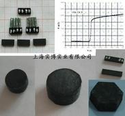YBCO高温超导材料(钇钡铜氧)  近代实验样品  科普演示样品