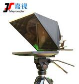 嘉視24寸單屏演播室提詞器 電視台攝像機一體式提詞器