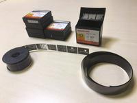 数字存档机专用缩微胶片显影液 定影液