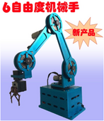 6自由度机械臂,工业机械手模型,工业机械手练习型机器人